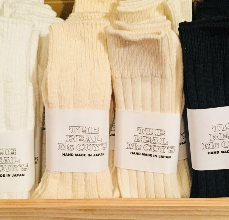 Why The Right Socks Will Change Your Life